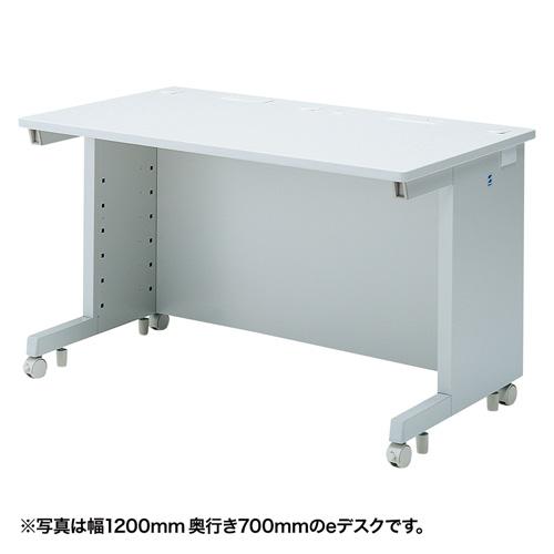 【注文後5週間納期】【返品不可】eデスク(Wタイプ・W1300×D800mm)
