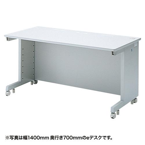 【注文後5週間納期】【返品不可】eデスク(Wタイプ・W1350×D750mm)