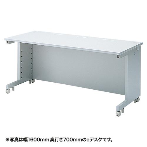 【注文後5週間納期】【返品不可】eデスク(Wタイプ・W1600×D650mm)