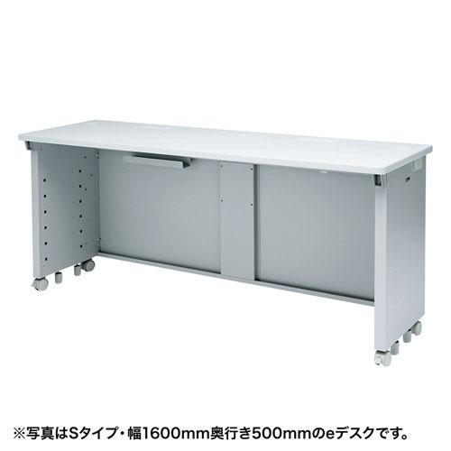 【注文後5週間納期】【返品不可】eデスク(Wタイプ・W1750×D500mm)