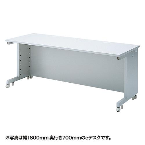 【注文後5週間納期】【返品不可】eデスク(Wタイプ・W1750×D700mm)