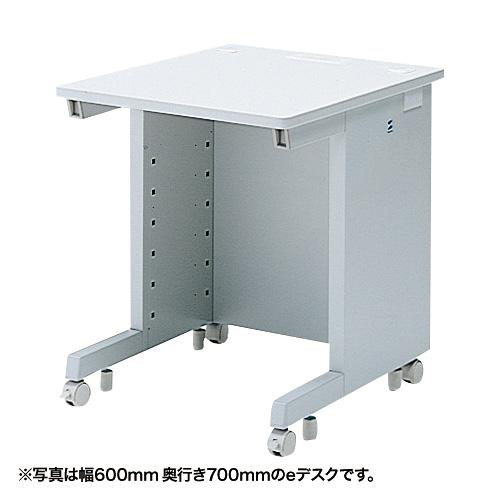 eデスク(Wタイプ・W600×D600mm)