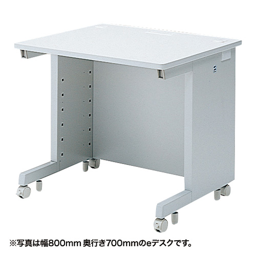 【注文後5週間納期】【返品不可】eデスク(Wタイプ・W850×D650mm)