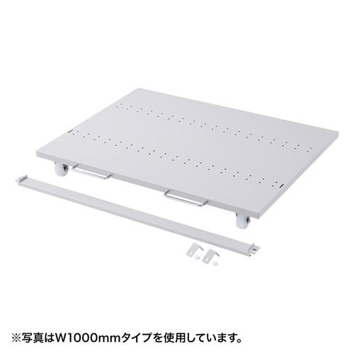 eラック CPUスタンド(W1800×D700mm)