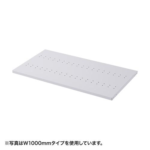 eラック D500棚板(W1600mm)