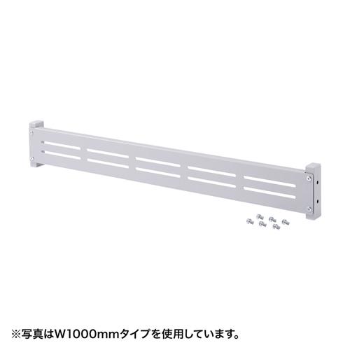 eラック モニター用バー(W600mm)