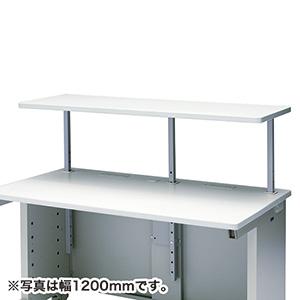 サブテーブル(W800×D420mm)