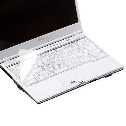 ノートPC用キーボードカバー(13.3〜15.4インチ対応・マルチタイプ・テンキー無し用)