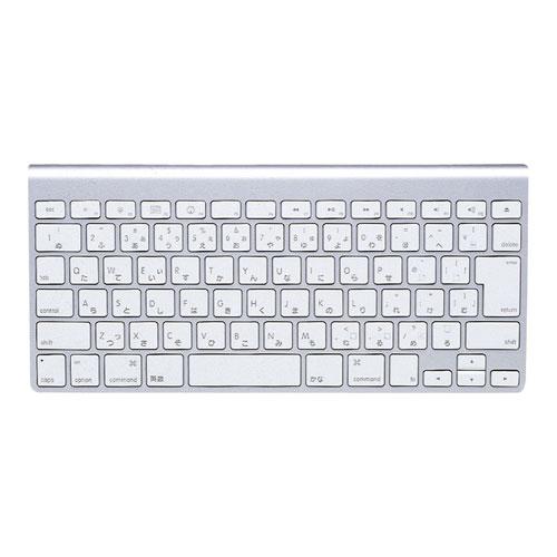 キーボード防塵カバー(Apple Wireless Keyboard用)