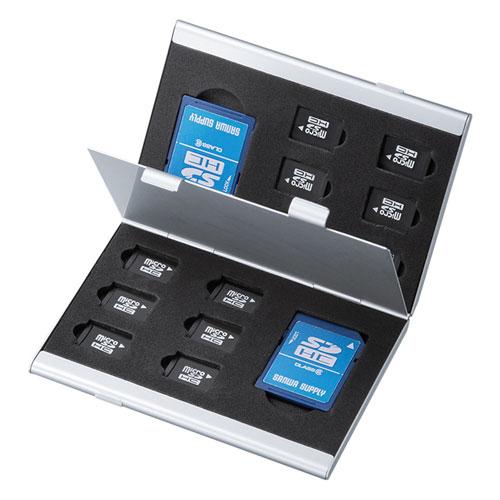 メモリーカードケース(microSDカードケース・最大14枚収納・アルミ製・両面収納)