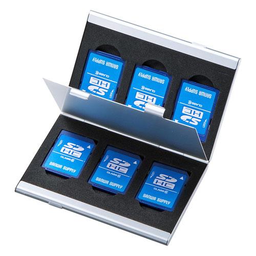 【期間限定価格】メモリーカードケース(SDカードケース・最大6枚収納・アルミ製・両面収納)