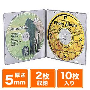 DVD・CDスーパースリムケース(2枚収納・ブラック・10枚セット) FCD-21BK