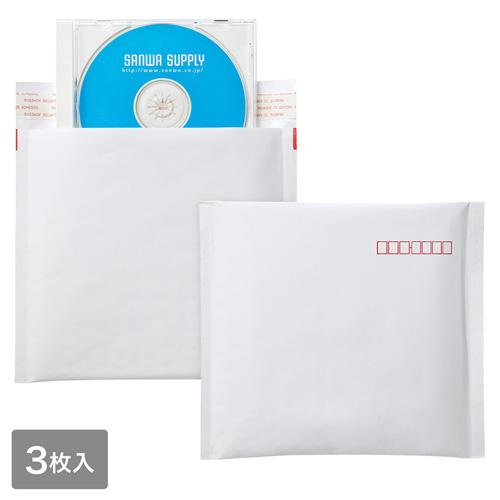 郵送用クッション封筒(3枚入/CD・DVD)