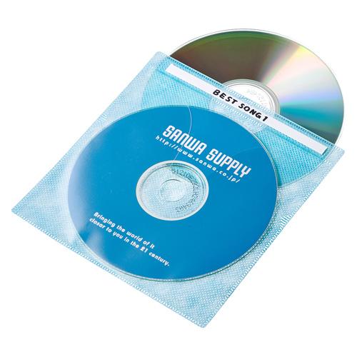 DVD・CD不織布ケース(100枚入り・5色ミックス)