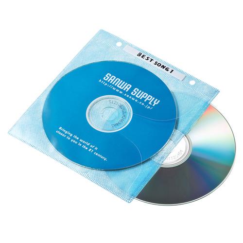 DVD・CD不織布ケース(リング穴付き・100枚入り・5色ミックス)