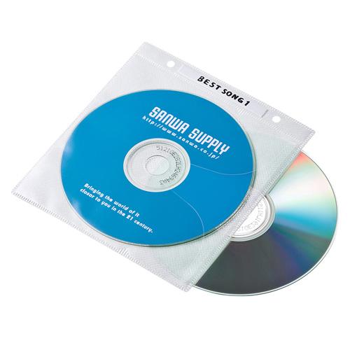 DVD・CD不織布ケース(リング穴付き・100枚入り・ホワイト)