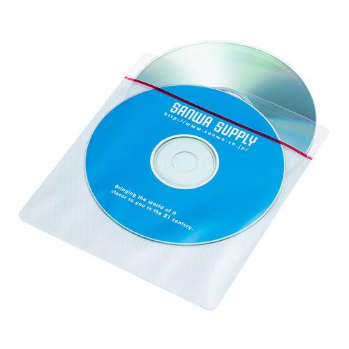 自主制作用DVD・CD不織布ケース(ティアテープ付・裏面シール付・50枚入り)
