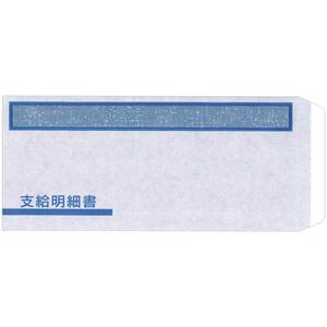 OBC FT-2S 単票バインダー元帳