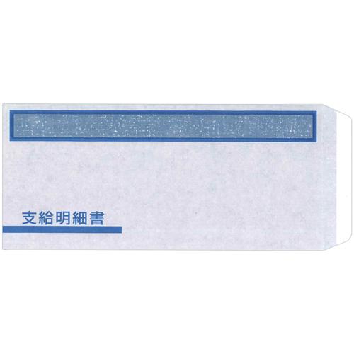 OBC(オービック) FT-2S 支給明細書窓付封筒シール付(1000枚入)【返品不可】