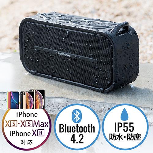 Bluetoothスピーカー(防水・防塵対応・Bluetooth4.2・microSD対応・6W・ブラック)