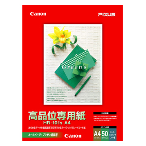 キヤノン 高品位専用紙 HR-101SA4