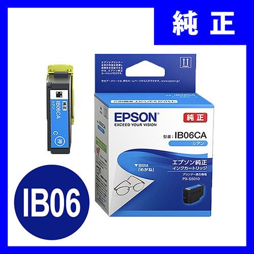 IB06CA エプソンインクカートリッジ シアン