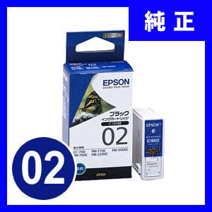 【クリックでお店のこの商品のページへ】エプソン インクカートリッジ IC1BK02【返品不可】 IC1BK02