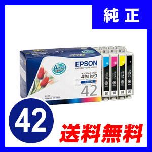 【クリックでお店のこの商品のページへ】エプソン インクカートリッジ4色パック IC4CL42【返品不可】 IC4CL42