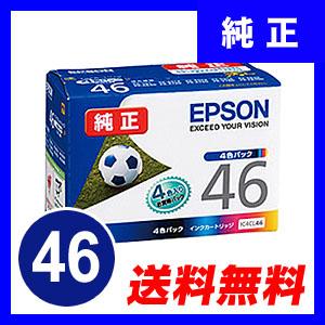 【クリックでお店のこの商品のページへ】IC4CL46 エプソン インクカートリッジ4色パック ブラック シアン マゼンダ イエロー サッカーボール IC4CL46
