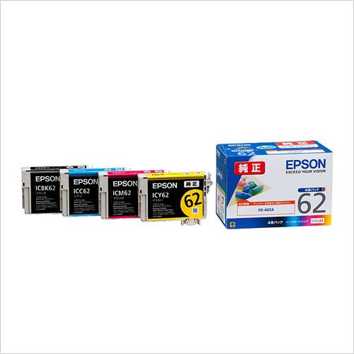 IC4CL62 エプソン インクカートリッジ4色パック ブラック・シアン・マゼンタ・イエロー クリップ