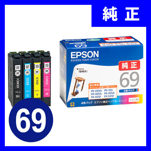 【クリックでお店のこの商品のページへ】IC4CL69 エプソン インクカートリッジ 4色パック 砂時計 IC4CL69