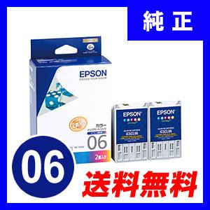 【クリックでお店のこの商品のページへ】エプソン インクカートリッジ IC5CL06W(2個パック)【返品不可】 IC5CL06W