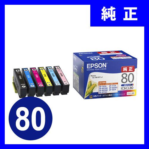 IC6CL80 エプソン インクカートリッジ 6色パック