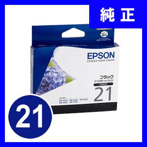 エプソン インクカートリッジ ICBK21【返品不可】 サンワダイレクト サンワサプライ ICBK21