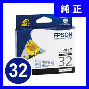 エプソン インクカートリッジ ICBK32【返品不可】 サンワダイレクト サンワサプライ ICBK32