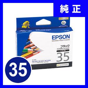 エプソン インクカートリッジ ICBK35【返品不可】 サンワダイレクト サンワサプライ ICBK35