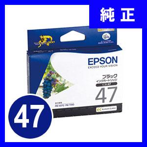 エプソン インクカートリッジ ICBK47【返品不可】 サンワダイレクト サンワサプライ ICBK47