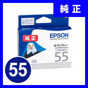 【クリックでお店のこの商品のページへ】エプソン インクカートリッジ ICLGY55【返品不可】 ICLGY55