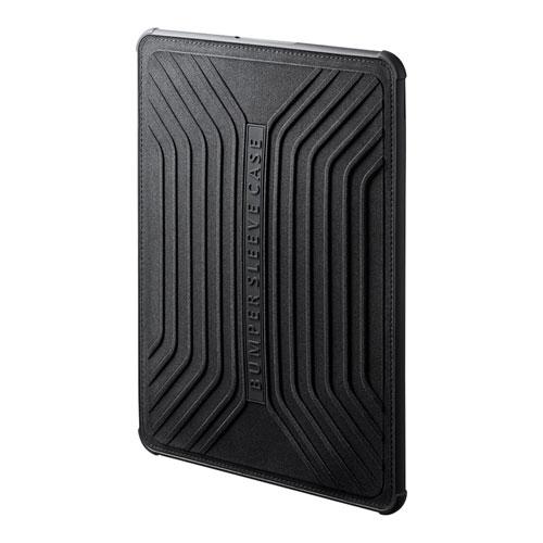 MacBook Airバンパーケース(13インチ専用・ブラック)