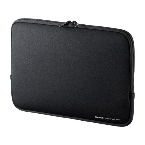 MacBook Air 13インチ専用インナーケース(ブラック)