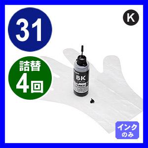 【クリックでお店のこの商品のページへ】詰め替えインク エプソン ICBK31 約4回分(ブラック・60ml) INK-31BK60_TSL