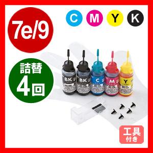 """【クリックでお店のこの商品のページへ】<a href=""""/disp/CSDSaleListPage.jsp?dispNo=007001112"""">【詰め替えインクセール】詰め替えインク BCI-9・7eシリーズ用5色セット 各約4回分(各30ml)</a> INK-C79S30S5"""