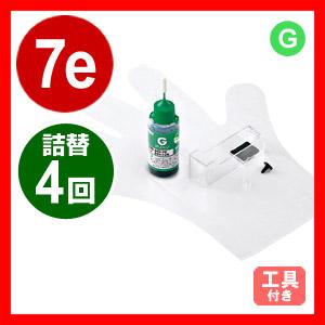 """【クリックでお店のこの商品のページへ】<a href=""""/disp/CSDSaleListPage.jsp?dispNo=007001112"""">【詰め替えインクセール】詰め替えインク BCI-7eG 約4回分(グリーン・30ml)</a> INK-C7G30S"""