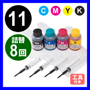 INK-LC11BS60S