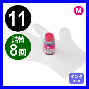 INK-LC11M60