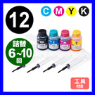 INK-LC12BS60S