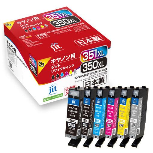 【大容量】BCI-351XL+350XL/6MP キヤノン リサイクルインク 6色パック