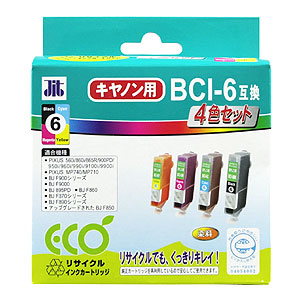【クリックでお店のこの商品のページへ】リサイクルインク BCI-6互換 4色セット BK・C・M・Y JIT-C064P