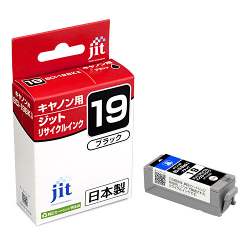 BCI-19BK キヤノン リサイクルインク ブラック