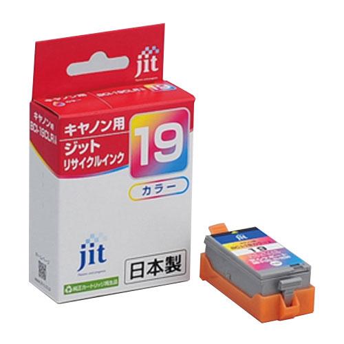 BCI-19C キヤノン リサイクルインク 4色カラー
